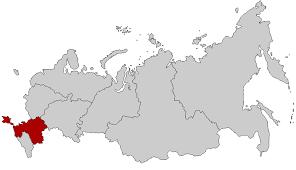 Динамика цен на недвижимость в Крыму Снижение относительно других регионов России
