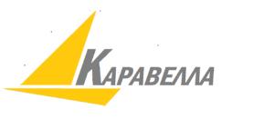 """ООО ТПП """"Каравелла"""" - многопрофильное предприятие"""