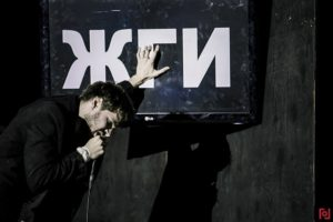 маленькие трагедии театры Москва
