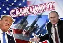 Санкции США против России не приносят никакой пользы Штатам