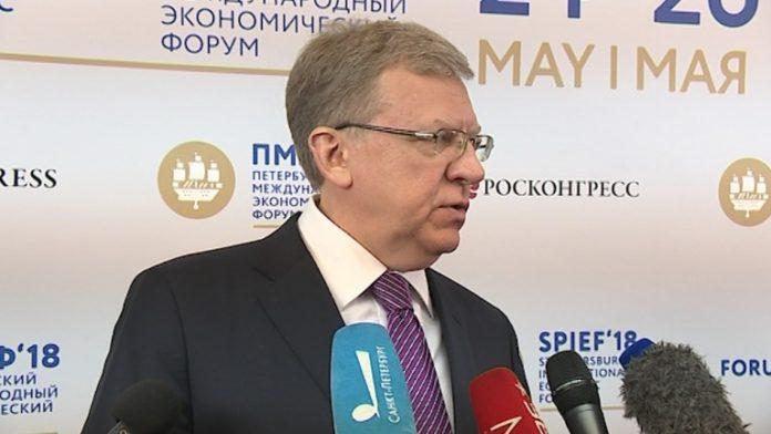 Алексей Кудрин на ПМЭФ 2018