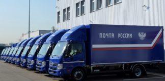 Почта России станет АО