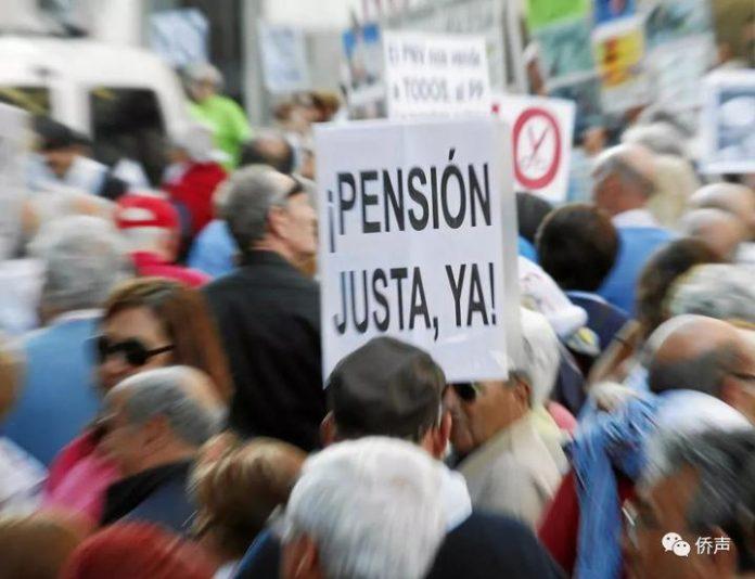 искусственный интеллект и пенсионная реформа и пенсионная реформа