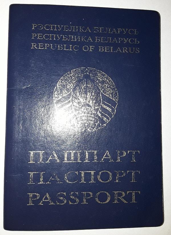 работа для белоруса